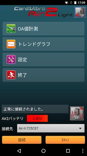 Card Vibro Air2 Light 1.0.5 Windows u7528 1