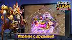 screenshot of Castle Clash: War of Heroes RU