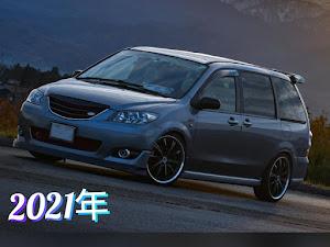 MPV LW3W エアロリミックスのカスタム事例画像 ケン(ふりょヒロ)さんの2021年01月01日11:49の投稿