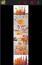 أعمال منزلية بسيطة - screenshot thumbnail 08