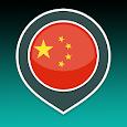 Learn Chinese | Chinese Translator Free icon