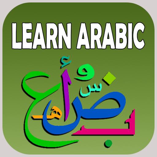Learn Easy Arabic