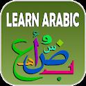 Learn Easy Arabic icon