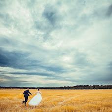 Wedding photographer Dmitriy Kamenskiy (DiKiy). Photo of 07.11.2014