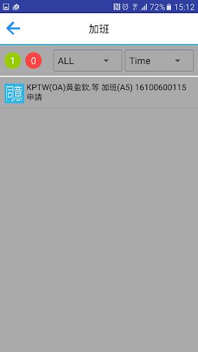 NKG eForm 1.16.8a screenshots 1