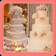 App Wedding Cake Design APK for Windows Phone