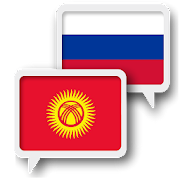 App Icon for Kyrgyz Russian Translate App in Czech Republic Google Play Store