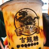 吉龍糖黑糖茶飲專賣店(石牌裕民店)