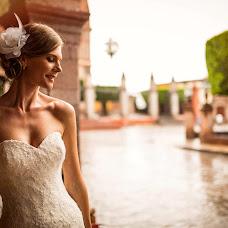 Wedding photographer ulises quiñonez (quionez). Photo of 11.11.2015