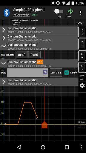 VisualLogger (Terminal/Graph) ver.0.9.6u03b2 Windows u7528 2