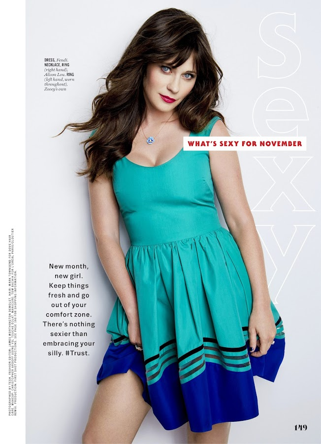 Cosmopolitan Magazine- screenshot
