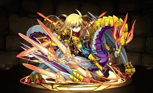 龍剣の勝利神・フレイ