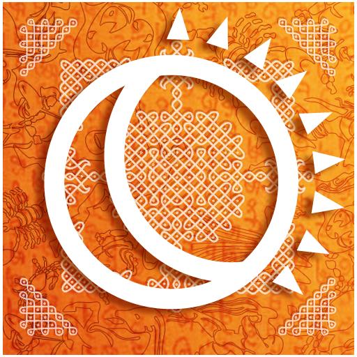 Gratis horoscoop matchmaking Tamil