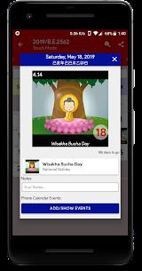 Thailand Calendar – Holiday & Note , Calendar 2020 3.3.1 APK with Mod + Data 2