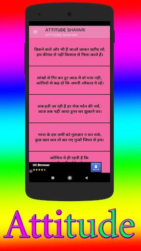 Attitude Status  2020 - Romantic Shayari 2020 1.8 screenshots 2