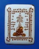 ล็อกเกต หลวงปู่หงษ์ วัดเพชรบุรี ปี 46 กล่องเดิม