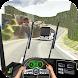 観光バス運転:道路バスシミュレータオフ