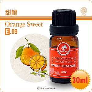 甜橙精油30ml(每周一油特惠中)