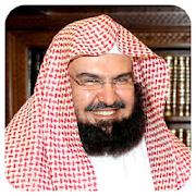 Sudais Quran Recitation mp3