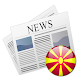 Download Macedonia News For PC Windows and Mac