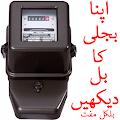 Wapda Bill Info download