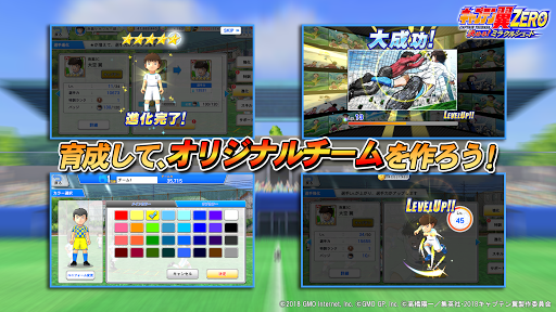 u30adu30e3u30d7u30c6u30f3u7ffcZEROuff5eu6c7au3081u308duff01u30dfu30e9u30afu30ebu30b7u30e5u30fcu30c8uff5e modavailable screenshots 3