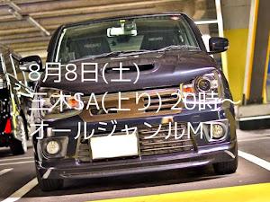 アルトワークス HA36S 2WD・5MT H29のカスタム事例画像 ダイさんの2020年07月22日21:30の投稿