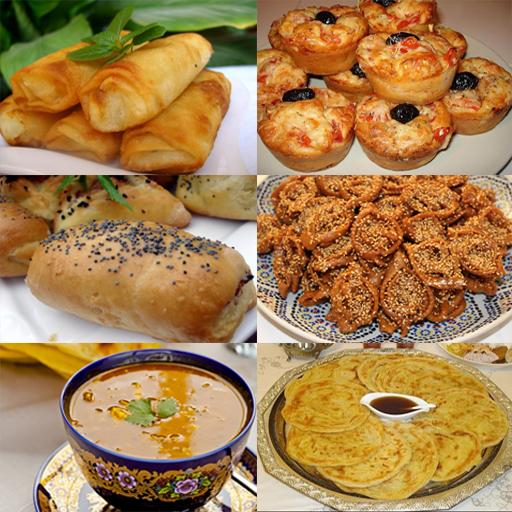 شهيوات مغربية  2016