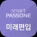 스마트패스원 - 미래편입 icon