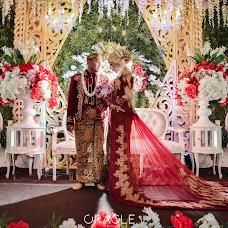 Wedding photographer Yoga Praditya (Oraclephoto). Photo of 30.04.2018