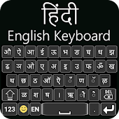Hindi Keyboard – Hindi English Typing
