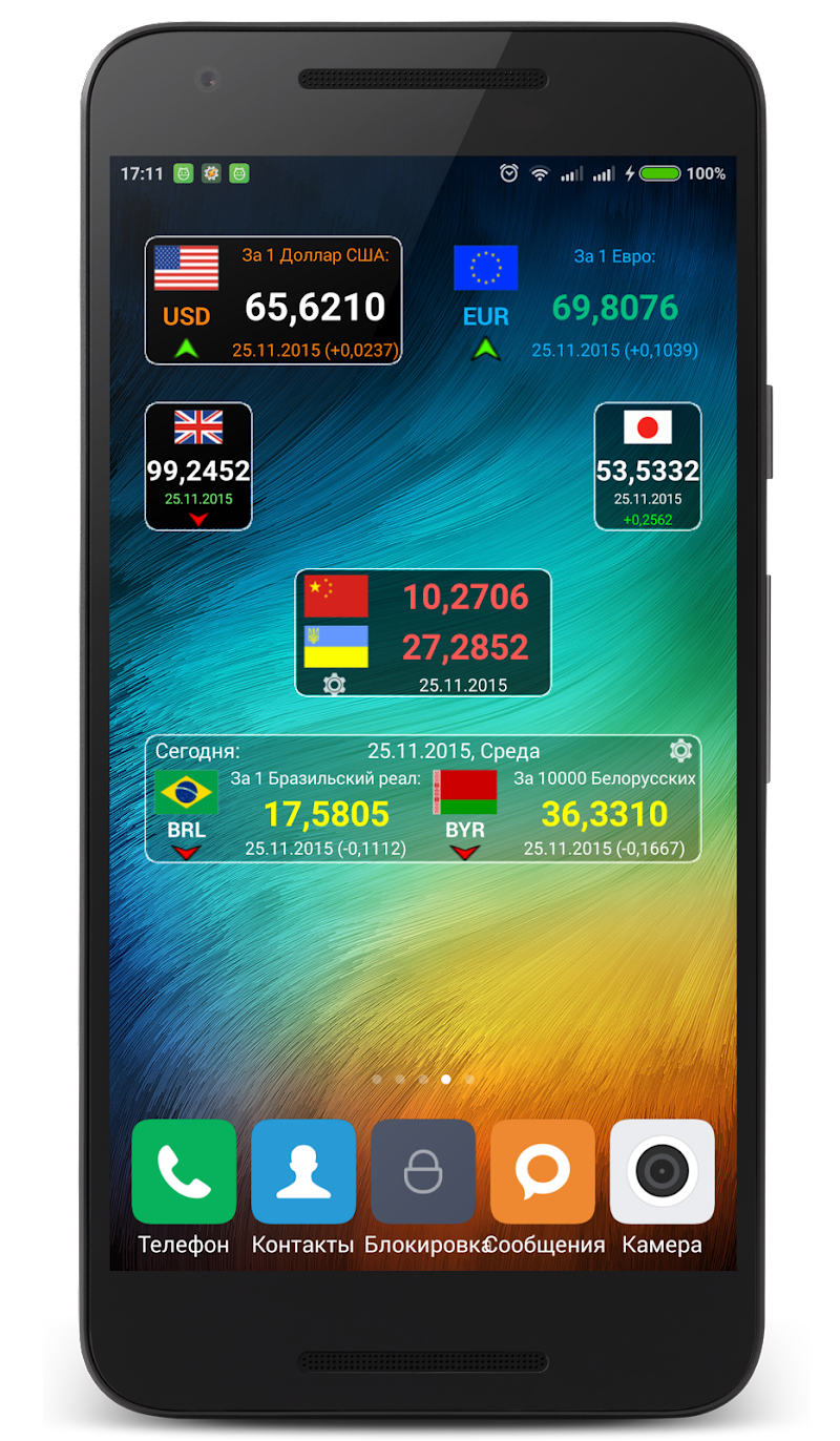 Currency rates (Pro) Screenshot 6