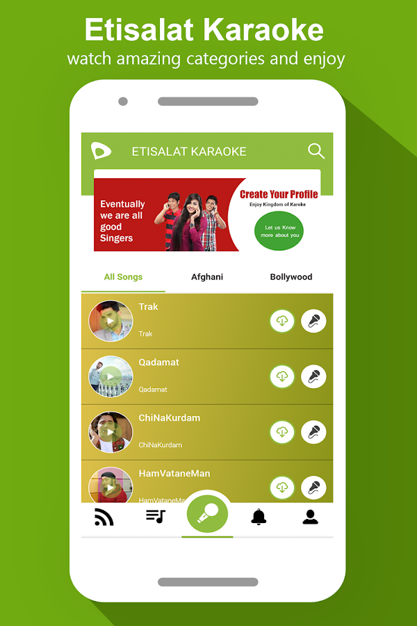 Etisalat Karaoke- screenshot