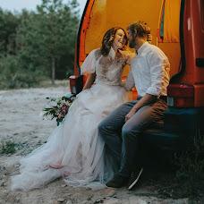 Wedding photographer Natali German (nataligerman7). Photo of 28.09.2018