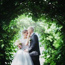 Wedding photographer Roman Levinski (LevinSKY). Photo of 23.08.2017