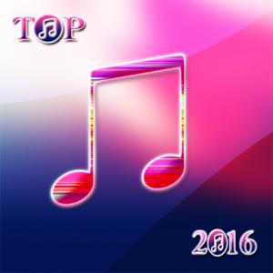 топ-2016 мелодии