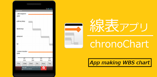 Gantt Chart Apps On Google Play