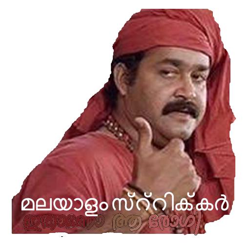 Malayalam Stickers for whatsapp