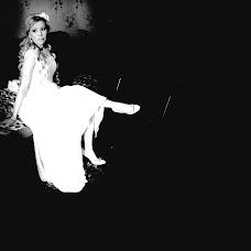 Wedding photographer Diana Validova (Artemis). Photo of 04.08.2014