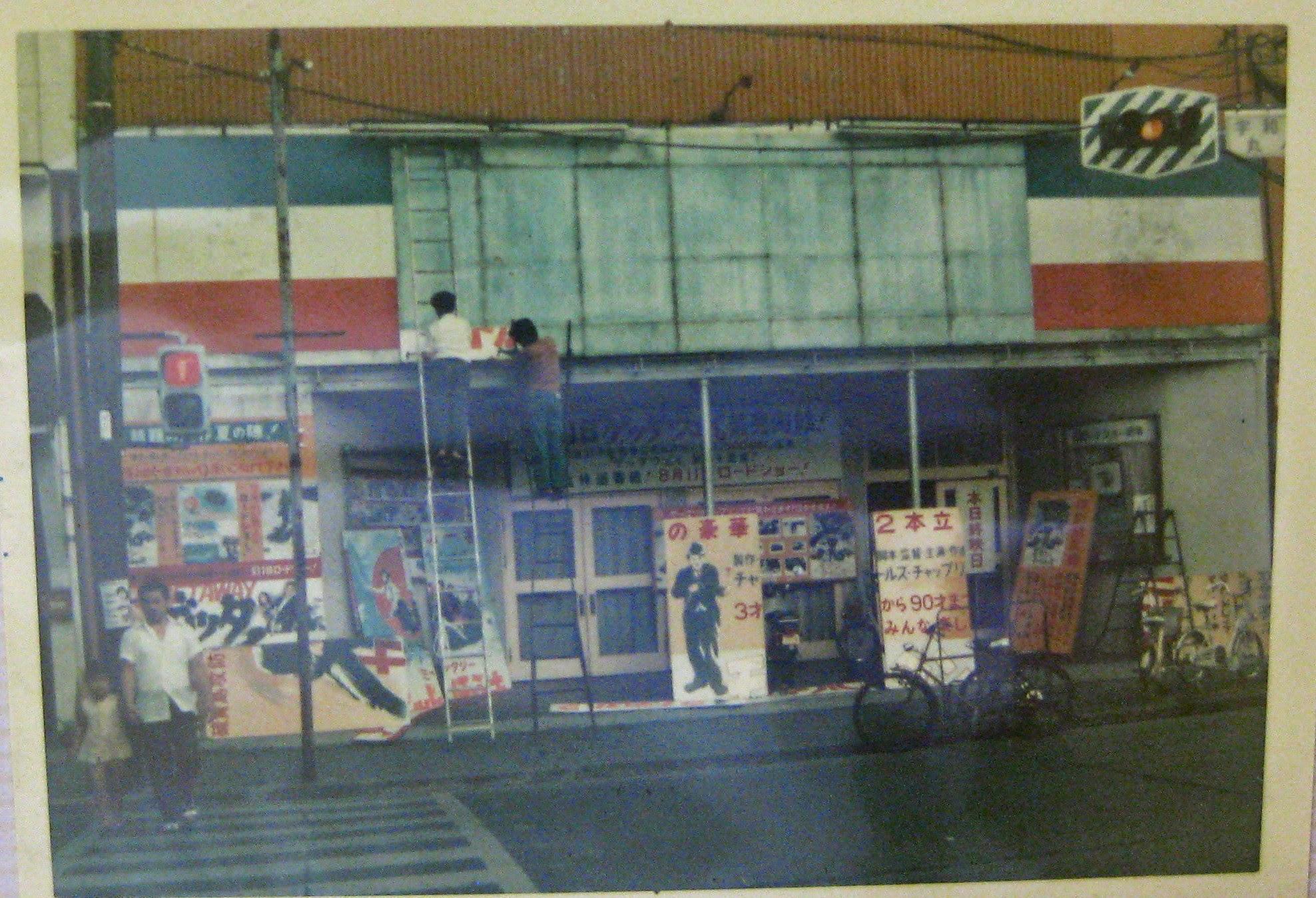 Photo: 『旅の重さ』(1972)  http://inagara.octsky.net/tabino-omosa 宇和島の映画館(参考)撮影は1973年。 ©1973 赤松幸吉