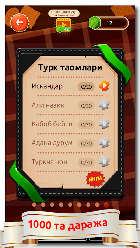 SOu2018Z Ou2018YINI 2020 apkdebit screenshots 3