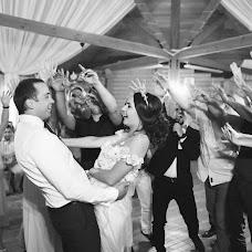 Wedding photographer Elizaveta Klimochkina (LizaKlimochkina). Photo of 10.02.2017