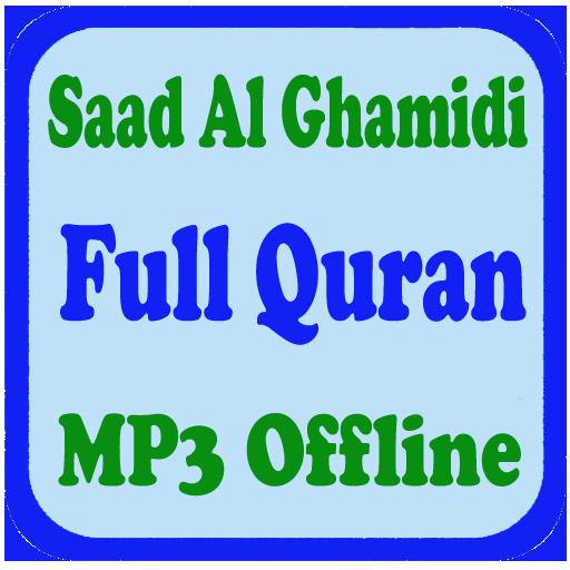 Al ghamidi full quran mp3 offline apk download   apkpure. Co.