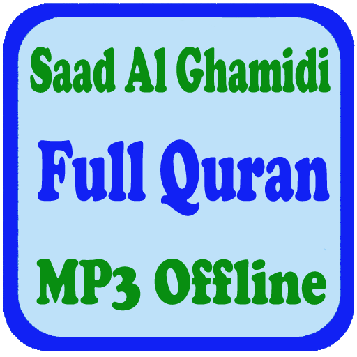 Al Ghamidi Full Quran MP3 Offline