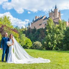 Fotógrafo de bodas Álvaro Martín zarzuela (AlvaroMZ). Foto del 01.03.2018