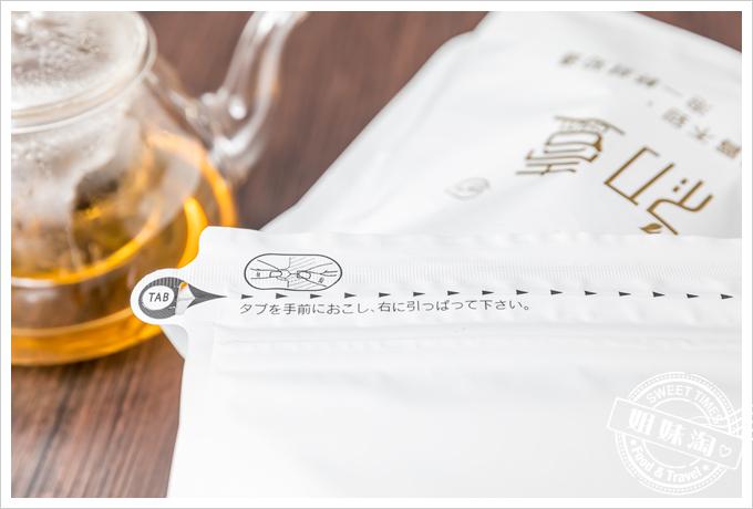 初壹茶品冷泡茶2