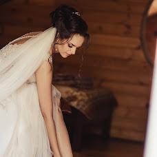 Wedding photographer Yanina Grishkova (grishkova). Photo of 02.09.2018