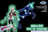 Wolf no Yoshitomi