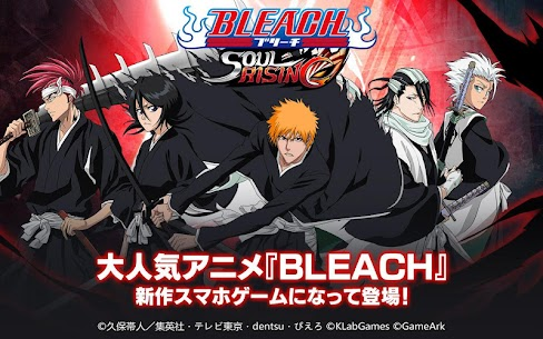 BLEACH Soul Rising (Unlimited Money) 6