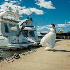 Wedding photographer Dmitriy Grant (grant). Photo of 19.04.2017